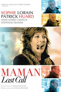 Affiche : Maman Last Call