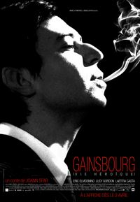 Affiche : Gainsbourg (Vie héroïque)