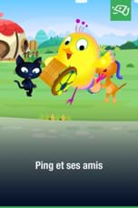 Ping et ses amis