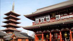 Tokyo va-t-elle disparaître?